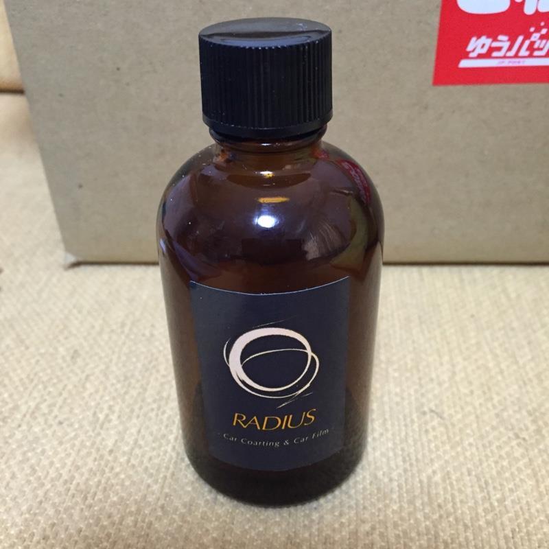 RADIUS / NIHON CHISUI 完全硬化型ガラスコーティング剤・リボルトプロ 濃度25%