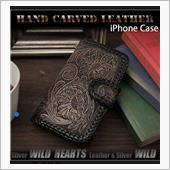 WILD HEARTS iPhone 7 対応!iPhone6/6s/7 手帳型レザーケース レザーアイフォン  カービング 本革 (ID ip2579r101)