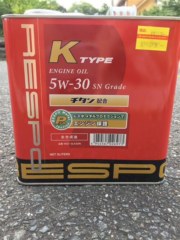 東洋システム RESPO Ktype