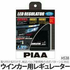 PIAA LED REGULATOR EXTRA Version H-538