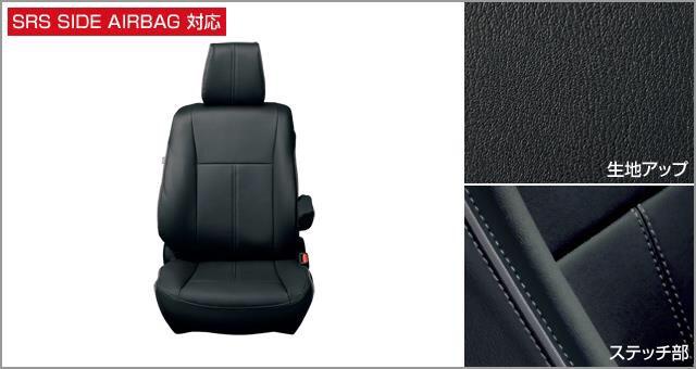 トヨタ(純正) 革調シートカバー