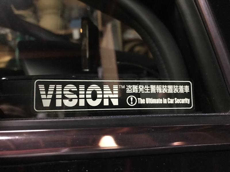 VISION DRIVE セキュリティシステム