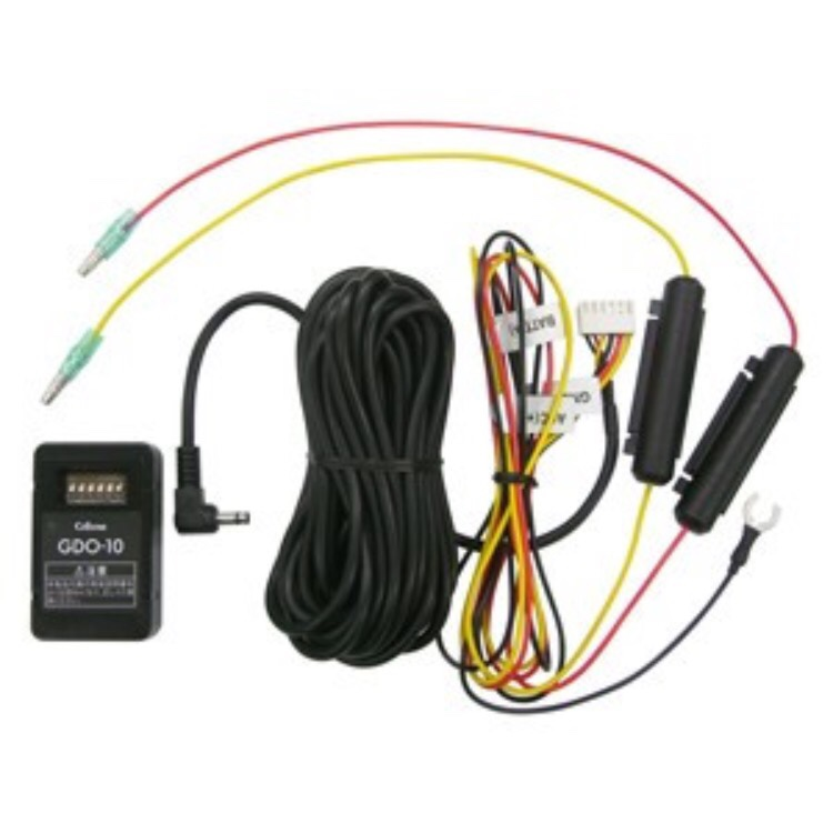 CELLSTAR 常時電源コード(3極DCプラグ) GDO-10