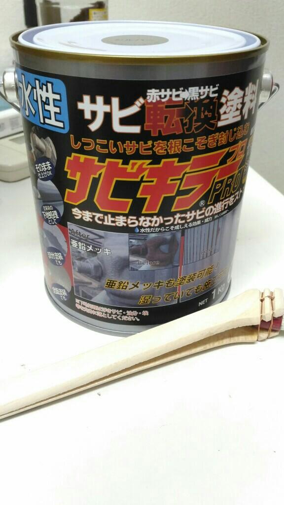 BAN-ZI サビキラープロ