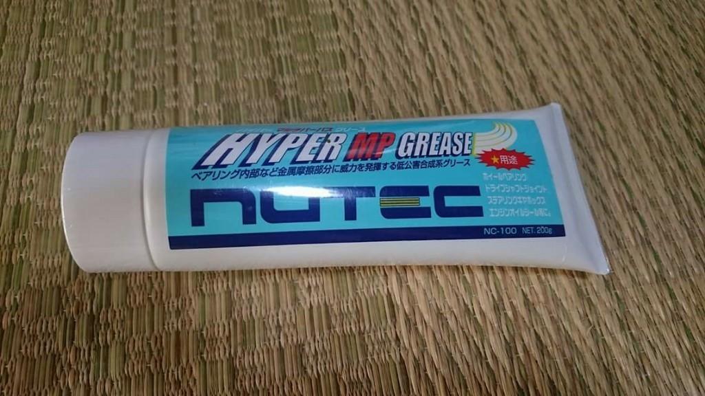 NUTEC NC-100 ハイパーMPグリス