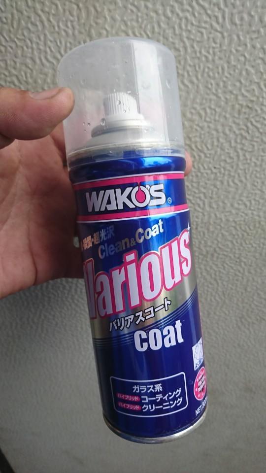 WAKO'S VAC / バリアスコート