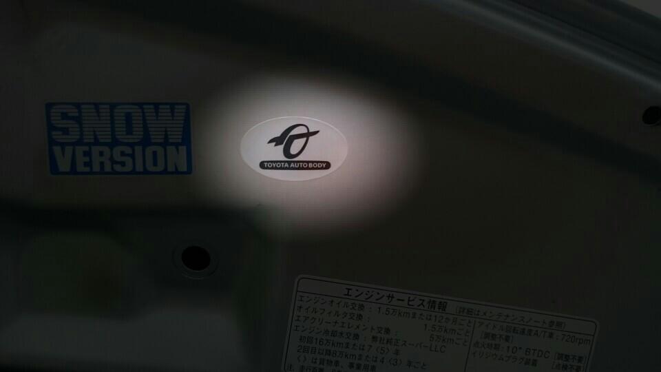 トヨタ(純正) 多分、生産工場を印したラベル