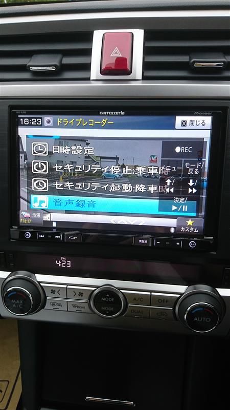 PIONEER / carrozzeria carrozzeria ND-DVR1