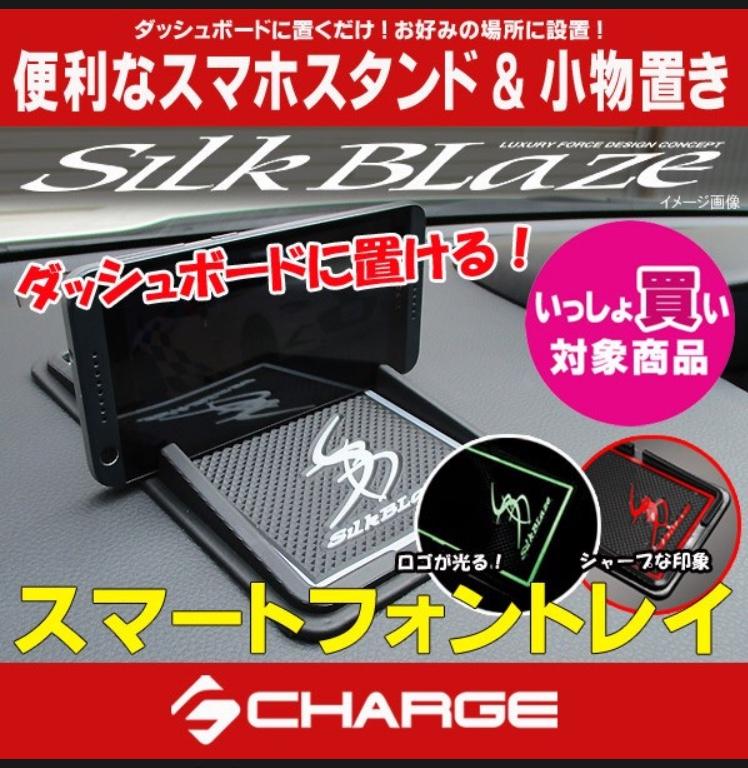 K'spec シルクブレイズ / SilkBlaze スマートフォントレイ [ ホワイト畜光ロゴ / レッドロゴ ]