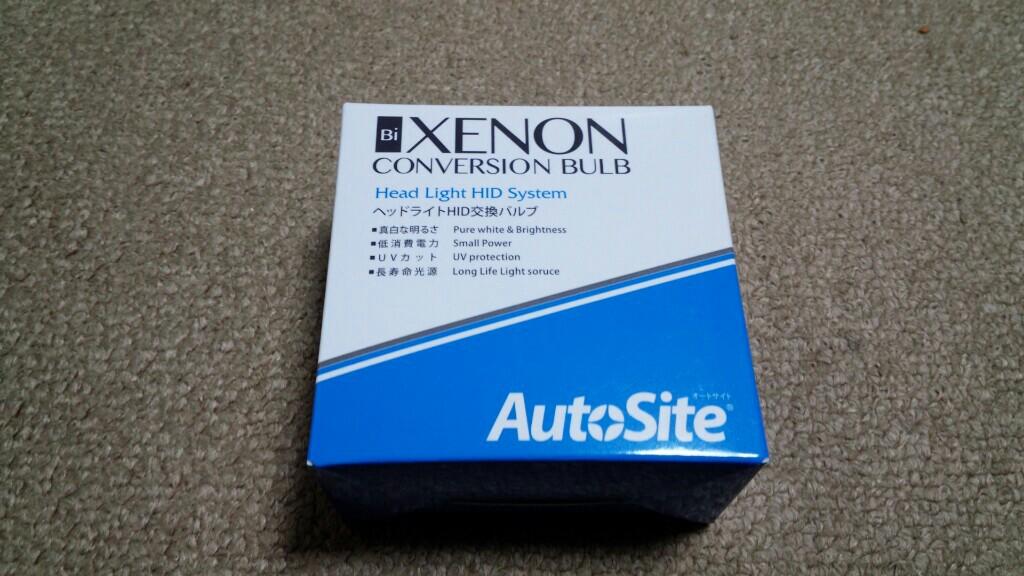 AutoSite 35WHID交換用純正バルブ D4C 8000K