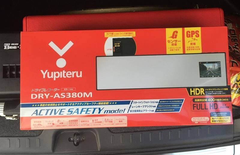 YUPITERU DRY-AS380M