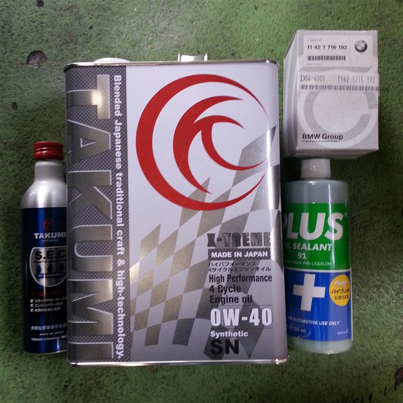 TAKUMIモーターオイル/AKTジャパン X-TREME 0W-40