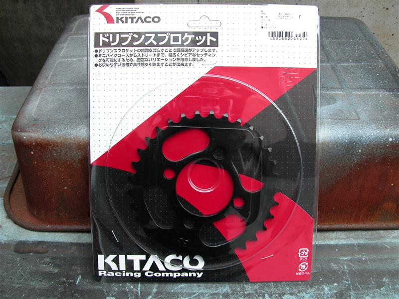 KITACO リアスプロケット