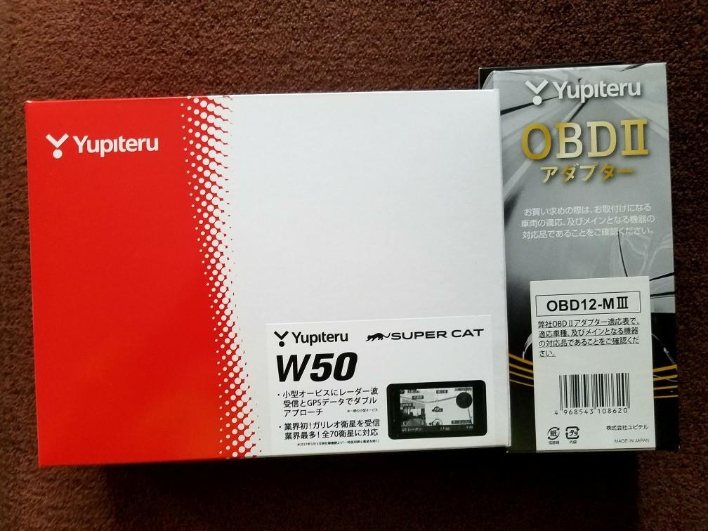 YUPITERU Super Cat W50