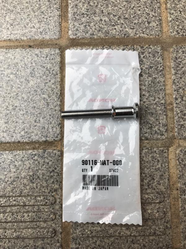 ホンダ純正 CB1300用 フックボルト