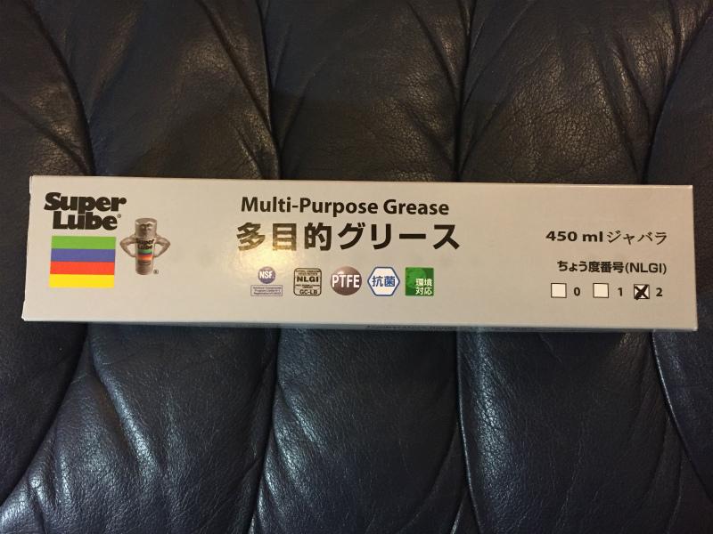 SuperLube Multi-Purpose Grease