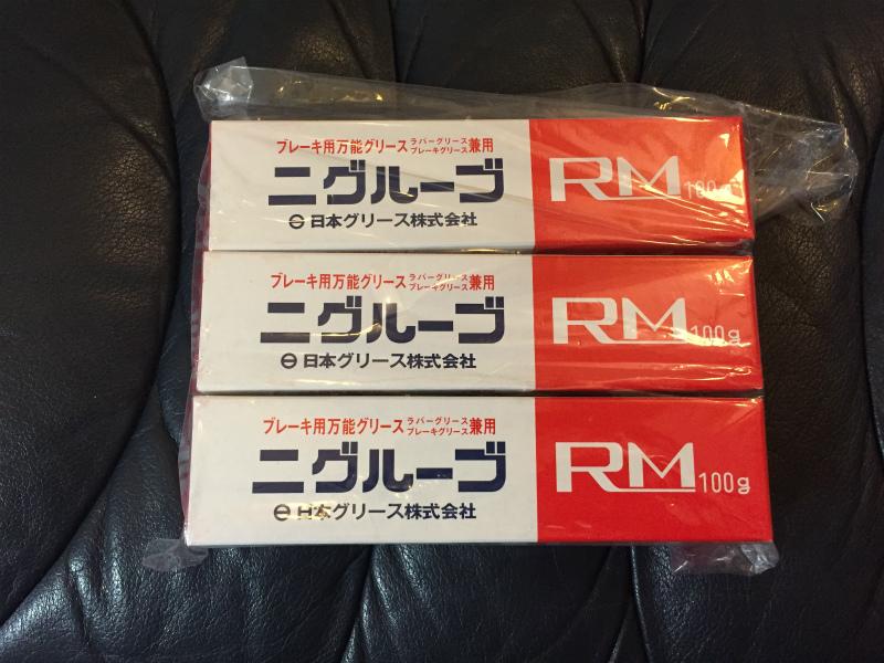 日本グリース(株) ニグルーブRM