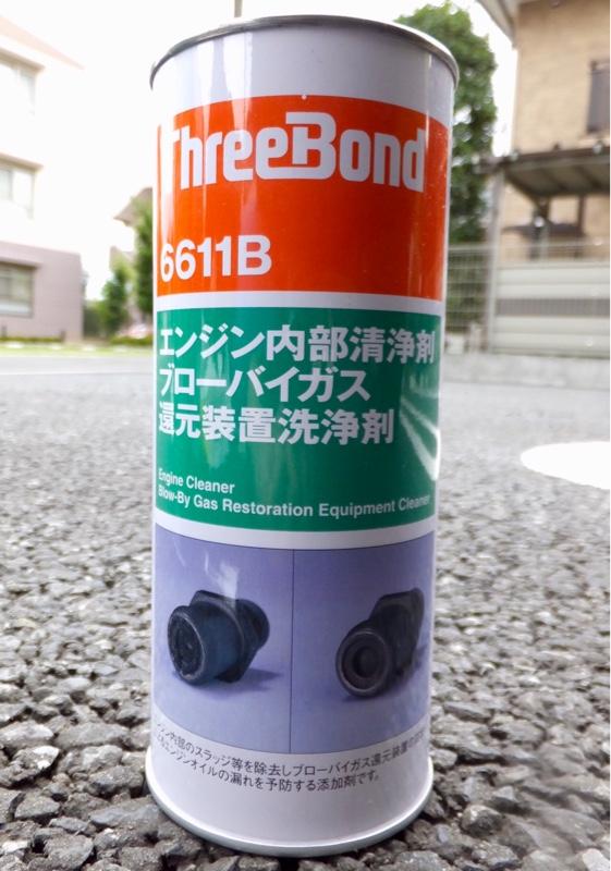 ThreeBond 6611B / エンジン内部清浄 ブローバイガス還元装置清浄剤