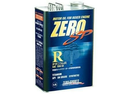 ZERO SPORTS ZERO SP チタニウムR 10W-50