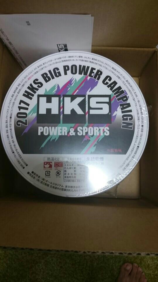 HKS カップ麺