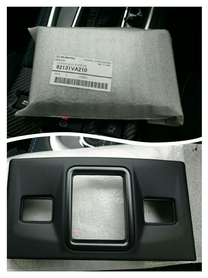 スバル(純正) WRX S4 D型 EPBカバー