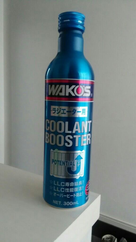 WAKO'S CLB / クーラントブースター