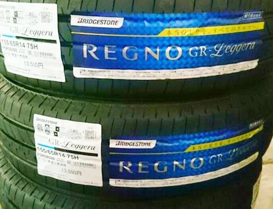BRIDGESTONE REGNO GR-Leggera 155/65R14