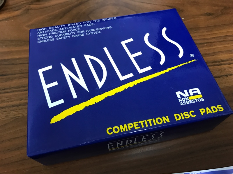 ENDLESS Competition disc pad