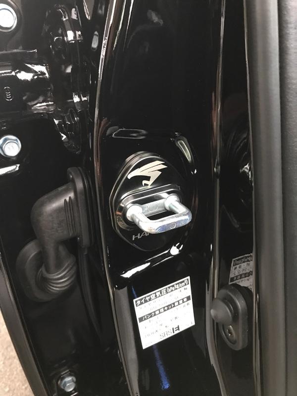 トヨタ(純正) ドアストライカーカバー