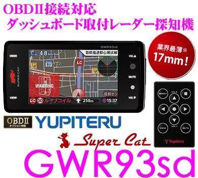 YUPITERU Super Cat Super Cat GWR93sd