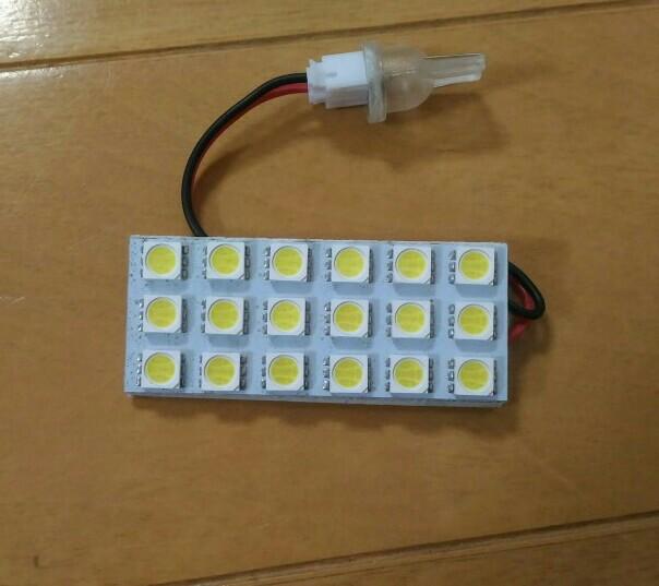 みん友さん作成 LEDルームランプ