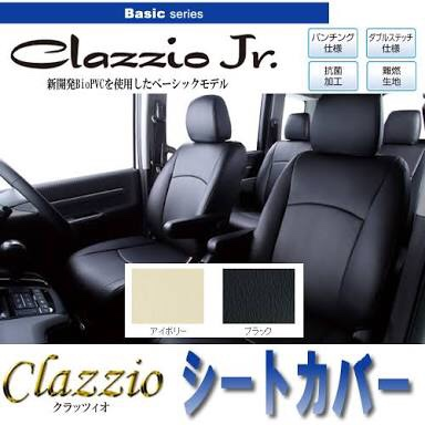 Clazzio / ELEVEN INTERNATIONAL Clazzio Jr