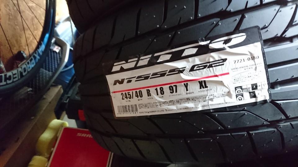 NITTO NT555 G2 245/40/ZR18