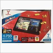 ユピテル MOGGY YPB733