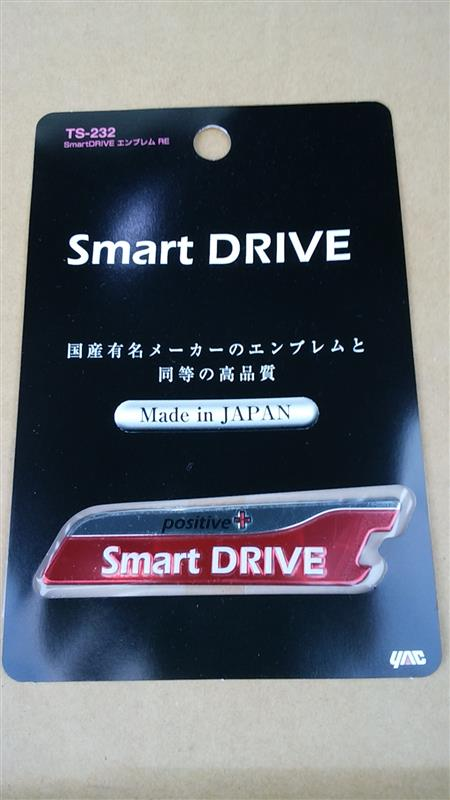 YAC TS-232 Smart DRIVE エンブレム RE