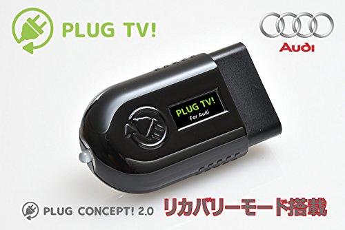 PLUG CONCEPT  PLUG TV