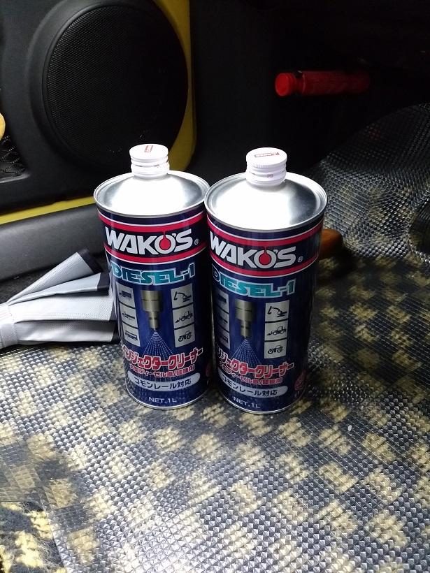 WAKO'S D-1 / ディーゼル1