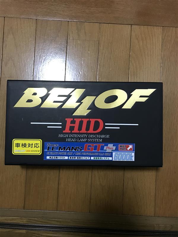 BELLOF Spec LE MANS GT + GT6000バルブキット