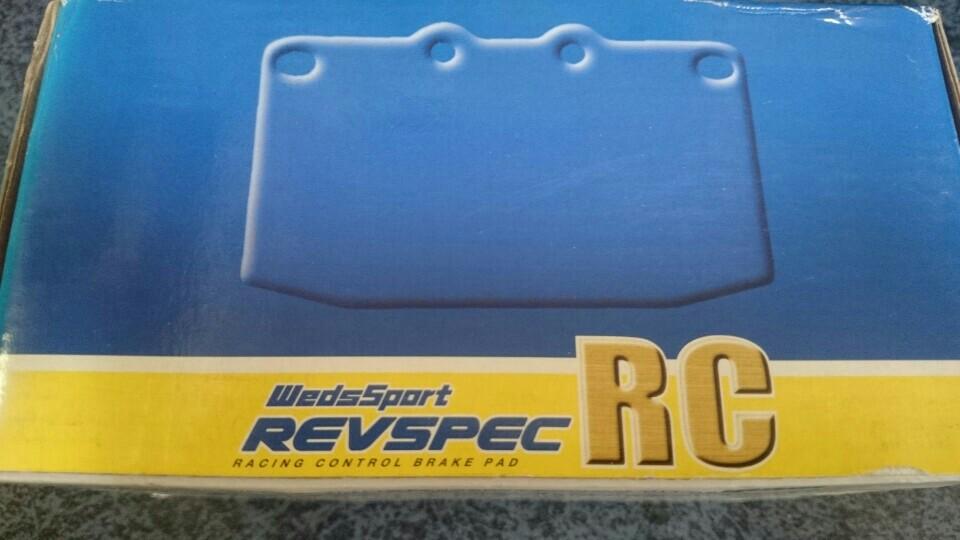 Weds REVSPEC RC