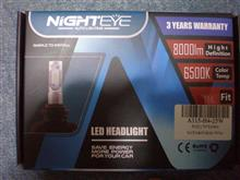 Z125NIGHTEYE LEDヘッドライトの単体画像