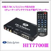 Data System HIT7700