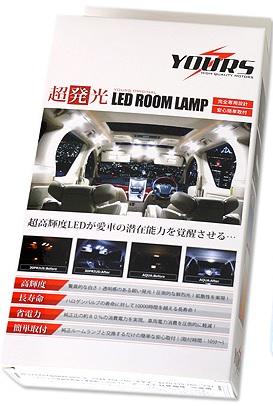 ユアーズ トヨタ ヴォクシー 80系 専用LEDルームランプセット