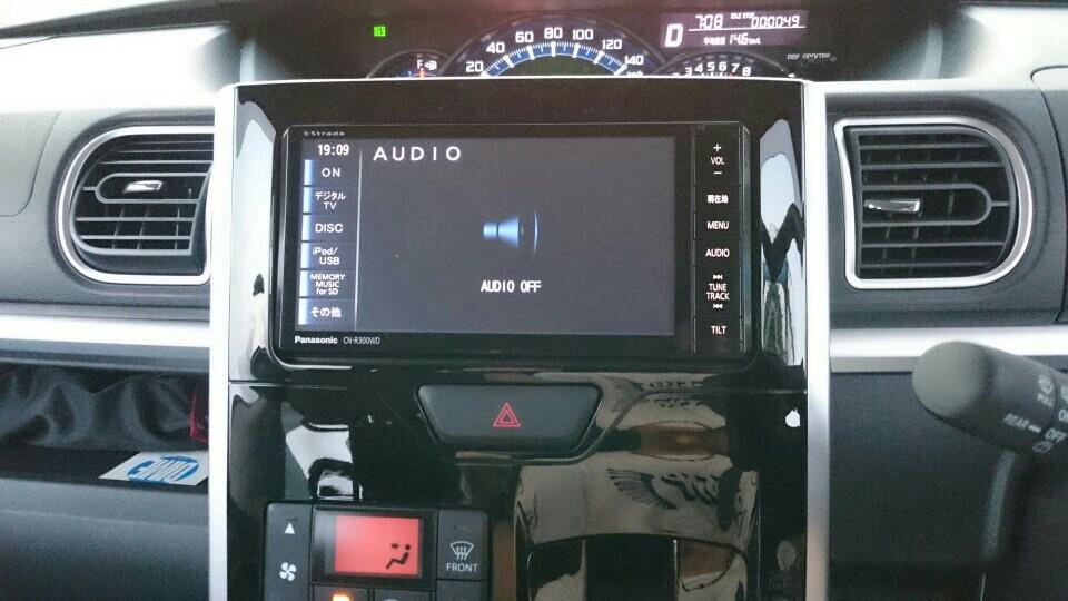Panasonic CN-R300WD