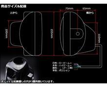 マメタン 50E不良 ミニヘッドライト130mmの全体画像