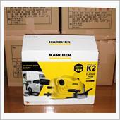 Karcher K2 CLASSIC PLAS
