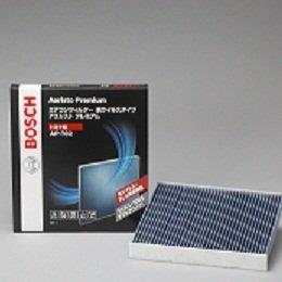 BOSCH Aeristo Premium AP-M01