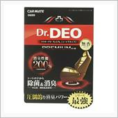 CAR MATE / カーメイト Dr.DEO  ドクターデオプレミアム