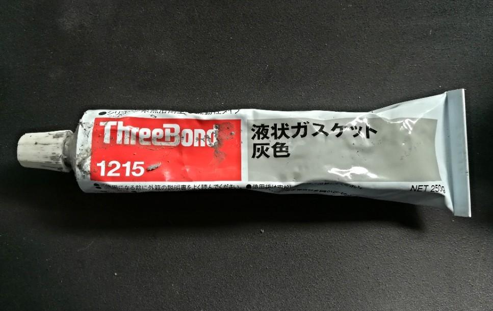 ThreeBond スリーボンド1215