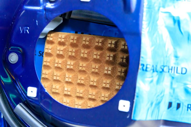 SEKISUI / 積水化学工業 REAL SCHILD DIFFUSION / レアルシルト ディフュージョン