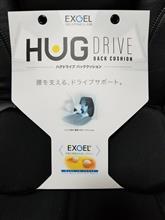 EXGEL / KAJI CORPORATION エクスジェル ハグドライブ バッククッション